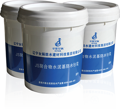 Polymer modified cementitions(JS) waterproof coating